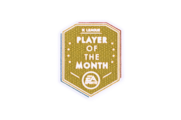 KLEAGUE 2020 'PLAYER OF THE MONTH' PATCH (HOME)